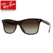Ray-Ban Rayban レイバン BLAZE WAYFARER ブレイズ ウェイファーラー サングラスグラディエントレンズ スクエア メンズ レディース RB4440NF 710/13 44ライトハバナ プレゼント ギフト 通勤 通学 送料無料