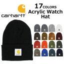 CARHARTT カーハート Acrylic Watch Hat アクリル ウォッチ ハットニット帽 ニットキャップ ビーニー 帽子 メンズ A18プレゼント ギフト 通勤 通学