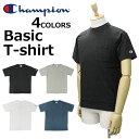 Champion チャンピオン Tシャツ ベーシックカットソー ティーシャツ 半袖 メンズ ロゴ刺繍 ワンポイント C3-M349ルームウェア 部屋着 プレゼント ギフト 通勤 通学 母の日