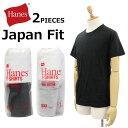 ショッピングfit Hanes ヘインズ JAPAN FIT ジャパン フィット クルーネック Tシャツカットソー 半袖 2枚組 メンズ H5120-997 H5120-998ルームウェア 部屋着 プレゼント ギフト 通勤 通学