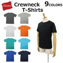 Hanes ヘインズ Crewneck T-Shirts クルーネックTシャツカットソー 半袖 クルーネック メンズ レディース HM1P101ルームウェア 部屋着 プレゼント ギフト 通勤 通学 父の日