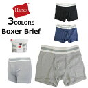 Hanes colors ヘインズ Boxer Brief ボクサー ブリーフ下着 パンツ インナー メンズ HM6Q101プレゼント ギフト 通勤 通学 母の日