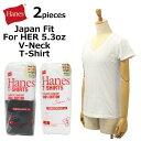 ショッピング楽 Hanes ヘインズ JAPAN FIT FOR HER 5.3oz V-neck T-Shirts ジャパン フィット Vネック Tシャツカットソー 半袖 2枚組 ウイメンズ HW5315 HW5325ルームウェア 部屋着 プレゼント ギフト 通勤 通学