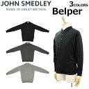 JOHN SMEDLEY ジョン・スメドレー ジョンスメドレー BELPER ベルパー30ゲージ Vネック スタンダードフィット ポロシャツ ニット メンズプレゼント ギフト 通勤 通学 送料無料