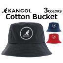 KANGOL カンゴール Cotton Bucket コットンバケット バケットハット帽子 メンズ レディース Lサイズ K2117SPプレゼント ギフト 通勤 通学