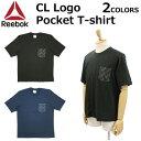 エントリー&お買い物合計金額に応じて最大ポイント5倍!Reebok CLASSIC リーボック クラシック CL Logo Pocket T-shirt ロゴ ポケット Tシャツカットソー メンズ EC4563 EC4564ルームウェア 部屋着 プレゼント ギフト 通勤 通学