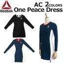 Reebok CLASSIC リーボック クラシック AC One Peace Dress ワンピースドレスレディース ロゴプリント DH1351 DH1352 EYX51ルームウェア 部屋着 プレゼント ギフト 通勤 通学 母の日