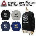 Reebok CLASSIC リーボック クラシック French Terry Big Star Crest Crew フレンチテリー ビッグ スタークレスト クルートレーナー フリース メンズ ロゴプリント DT8121 DT8132 EC4525 EC4524ルームウェア 部屋着 プレゼント ギフト 通勤 通学 送料無料