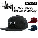 STUSSY/ステューシー Smooth Stock Melton Wool Cap/スムースストックメルトンウールキャップ131609 帽子/スナップバック メンズ/レディース プレゼント/ギフト/通勤/通学