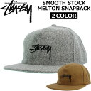 STUSSY/ステューシー SMOOTH STOCK MELTON STRAPBACKキャップ/131630/帽子/メンズ/レディース プレゼント/ギフト/通勤/通学