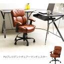 【パソコンチェアー】PUプレジデントチェアー マンチェスター エグゼクティブチェアー キャスター付きデスク椅子 オフィスチェアー 座面ロッキング 椅子 おしゃれ ブラウン 02P03Dec16