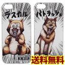 【送料無料】iPhone5/5s 面白 ケース 漫☆画太郎 iPhone5 キャラクターシェルジャケ