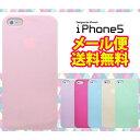 【送料無料】iPhone SE/5s/5 ケース カバー おしゃれ スマホケース デコ用 iPhone5 カバー iPhoneケース アイフォン パープル グリーン クリーム ビビットピンク ピンク ブルー 532P17Sep16