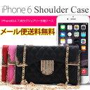 【メール便送料無料】iPhone6s iPhone6 i