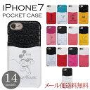 iPhone7ケース iPhone7 ディズニー おしゃれ ...
