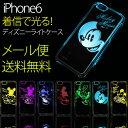 iPhone6s Phone6 ケース ディズニー 着信で光...