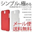 Android One S1 アンドロイド One ワン S1 ケース カバー ソフトケース SHARP シンプル Y mobile おしゃれ スマホケース スマホカバー ジャケット レッド ホワイト