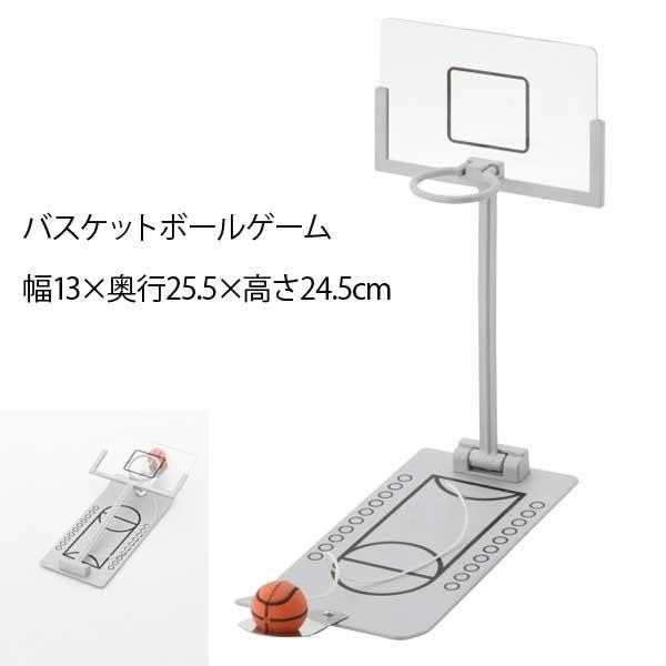 バスケットゲーム ゲームミニ バスケ ゲーム 【卓上ゲーム】店舗 インテリア テーブルスポ…...:hypnos:10010725