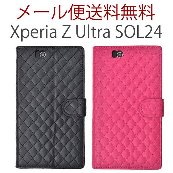 Xperia Z Ultra SOL24 手帳 xperia z ウルトラ SOL24 手帳型 xperiaZUltra SOL24 ウルトラ用キルティングレザーケースポーチ 02P03Dec16