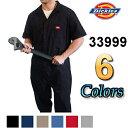 【全4色】DICKIES【3399】 33999 ディッキーズ カバーオール Dickies半袖つなぎ 半袖 ツナギ 【3XL】大きいサイズ半袖つなぎ ディキーズ半袖つなぎ 大きいサイズ半袖つなぎdickies S〜2XLもございます!