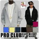 PRO CLUB (プロクラブ) 【S〜2XL】【即納】<まとめ買いがお得♪> PROCLUB ヘビースウェイト スエット セットアップpro club スエット 上下(同色・同サイズの上下セット)メンズ 大きいサイズ スエットパンツLL 2L 3L 4L 5L