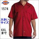 【1574】XLT〜6XL【全8色】Dickies[ディッキーズ]半袖ワークシャツ(ディッキーズ) 3L 4L 5L 6L 7L