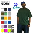 PRO CLUB (プロクラブ) 【全20色】ヒップホップ衣装 ダンス 衣装【M〜3XL】[4XL〜5XLもございます]PROCLUB COMFORT(コンフォート) 無地/プレーン 半袖Tシャツ小さいサイズ大きいサイズスノボー ウェア インナー 作業着M L LL 2L 3L 4L 5L