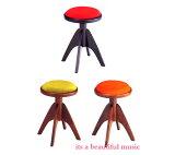【its】おしゃれな輸入丸椅子 イタリア・ディスカチャーチ社 IT-2(IT2)3色より