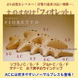 【its】最上級のオカリナ!ナイトオカリナ「フィオレット」シリーズ(SC/SG/SF/AC/AG/AF/TC)