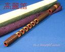 【its】雅楽楽器・高麗楽 高麗笛(こまぶえ)・本格的な「煤竹製・籐巻き」