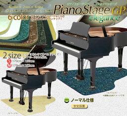 【its】NEW!かわいいグランドピアノ型!エレガントな大理石調6色&2つのサイズが選べるピアノアンダーパネル PIANO STAGE GP-elegance・ピアノステージGPエレガンスシリーズ【ノーマル仕様(安定設置)】(ビッグパネル・ビッグボード・フラットボード・ピアノパネル)
