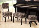 【its】ピアノ椅子カバー(ベンチ椅子用)アルプスPZ-CS「厚めコールテン素材の千鳥格子にバラ柄」【幅60cm未満ぴったりサイズ】(アルプスPZシリーズ)
