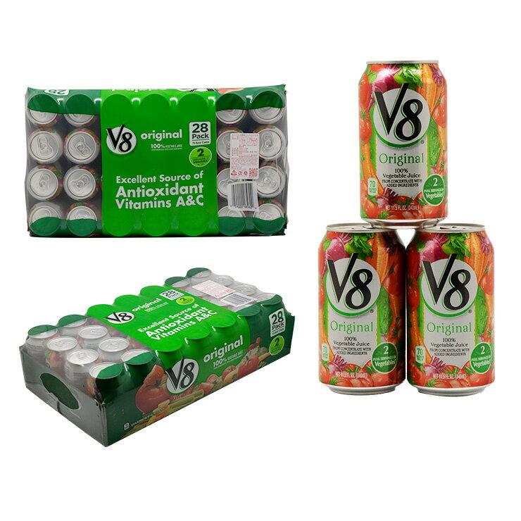 キャンベルV8トマトと野菜の100%ジュース340ml×28本3ケースまで同梱可能コストコ通販トマト