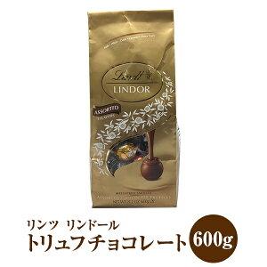 トリュフ チョコレート