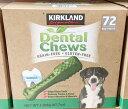 カークランド 犬用おやつ デンタルチュウ 72個入 犬 いぬ おやつ オヤツ 歯磨き ガム はみがき 愛犬 おかし お菓子