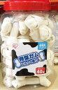 【送料無料】アイリスオーヤマ 骨型ガム ミルク味 40本