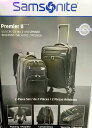 【送料無料】サムソナイト 21インチ スーツケース & バックパック 2個 セット TSA ロック 付き