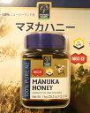 【大容量】マヌカヘルス マヌカハニー 1000g UMF5+ 1kg MGO80+ NEWZEALAND MANUKA HONEY 100%ニュージーランド産