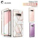 i-BLASON Galaxy S10 Galaxy S10+ ケース S10 Plus ケース ス...