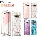 i-BLASON Galaxy S10 Galaxy S10...