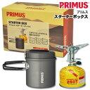 スターターボックス P-STB2 プリムス PRIMUS