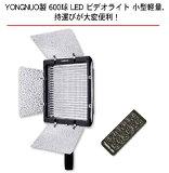 �������� ������ 3�����ݾ�!!��5500K YN600 AC�Ÿ������ץ������Ѳ� Yongnuo 600 LED �������� �ӥǥ��饤�� 600���LED����� �����&�ӥǥ�������� Yongnuo��YN-600 �椦�ѥå�ȯ���Τߡڰ²����ʡ�