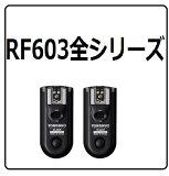 ����������!!�ۡ������� ������ 3�����ݾڡۡ�RF603���������RF603C1.RF603C3.RF603N1.RF603N2.RF603N3 YONGNUO�� �磻��쥹���饸�����졼�� ̵������ ����Υ� �˥����ѥ��å� �椦�ѥå�ȯ���Τߡڰ²����ʡ�