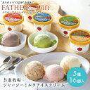 ショッピングアイスクリーム 共進牧場 ジャージーミルクアイスクリーム