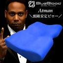 BlueBlood頸椎安定2wayピロー アートマンまくら ...