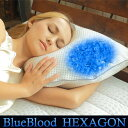BlueBloodチップピローヘキサゴン ブルーブラッド