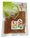 (288)【選べる10袋】プレミアム湯田ヨーグルト (加糖・無糖)800g×10袋アソート 作りたてをお届け