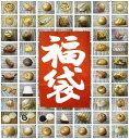 【送料無料・冷凍便出荷】天然酵母パン20個詰め合わせ福袋