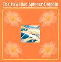 The Hawaiian Spinner Dolphin ザ・ハワイアン・スピナー・ドルフィン【SP】