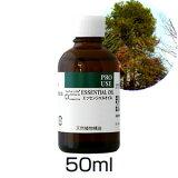 アロマ エッセンシャルオイル(パイン50ml)生活の木
